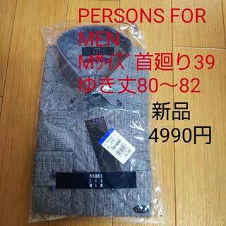 パーソンズ(PERSON'S)のワイシャツ 新品 PERSONS FOR MEN パーソンズ PERSON'S(シャツ)