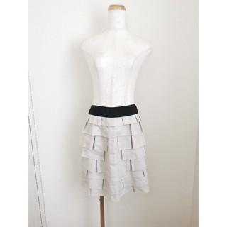 エフデ(ef-de)のEF DE レイヤードプリーツスカート(ひざ丈スカート)