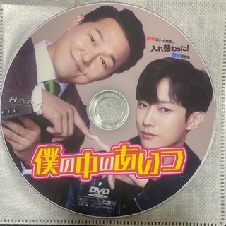 僕の中のあいつ DVD 映画 (韓国/アジア映画)