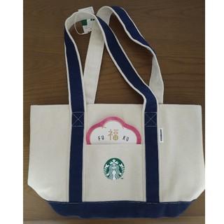 スターバックスコーヒー(Starbucks Coffee)のスターバックス 福袋 2020 トートバッグ(トートバッグ)