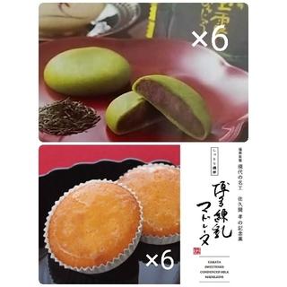 ⭐️専用です⭐️  福岡銘菓  博多玉露饅頭  博多練乳マドレーヌ(菓子/デザート)