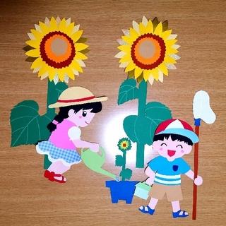 壁面飾り 夏休み 8月 ヒマワリA-1(その他)