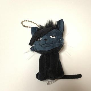 集英社 - ハイキュー 黒尾  マスコット ぬいぐるみ キーホルダー 黒尾ネコ