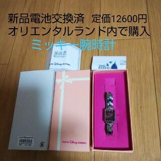ミッキーマウス - ミッキー 腕時計 東京ディズニーランド