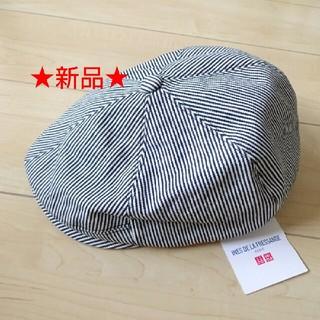 ユニクロ(UNIQLO)のイネス ハンチングキャップ 紺白ストライプ(ハンチング/ベレー帽)