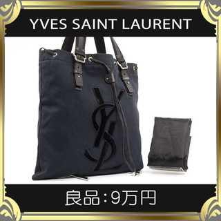 サンローラン(Saint Laurent)の【真贋査定済・送料無料】イヴサンローランのショルダーバッグ・良品・カハラ(ショルダーバッグ)