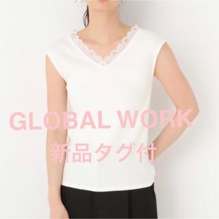 グローバルワーク(GLOBAL WORK)のグローバルワーク BEAUTEEレースVフレンチT 新品タグ付 GLOBAL(Tシャツ(半袖/袖なし))