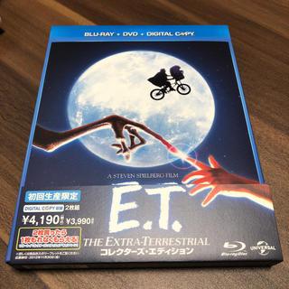 ユニバーサルエンターテインメント(UNIVERSAL ENTERTAINMENT)のE.T. コレクターズ・エディション Blu-ray(外国映画)