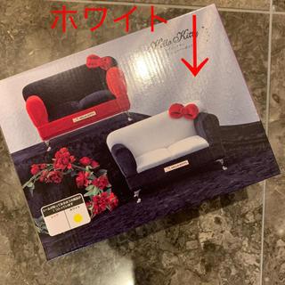 ハローキティ(ハローキティ)の新品未開封 ハローキティ ソファー型 ジュエリーボックス ホワイト(小物入れ)