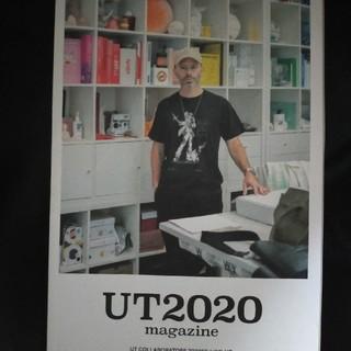 ユニクロ(UNIQLO)のユニクロマガジン2020(ファッション)
