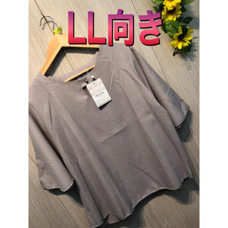 大きいサイズ/LL向き/新品未使用/フレア袖のお洒落ブラウス(シャツ/ブラウス(半袖/袖なし))