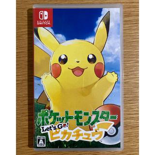 ポケモン(ポケモン)の【美品】ポケットモンスター Let's Go! ピカチュウ Switch(家庭用ゲームソフト)