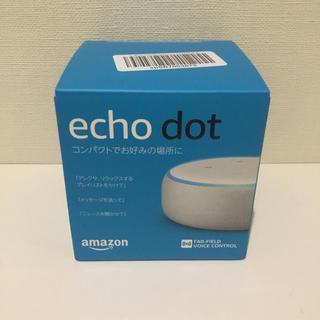 エコー(ECHO)の【新品・未開封】Amazon Echo Dot (エコードット) 第3世代 (スピーカー)