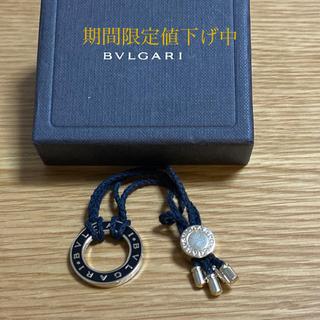 ブルガリ(BVLGARI)の期間限定値下げ BVLGARI ブレスレット 箱 正規品証明書付き(ブレスレット/バングル)