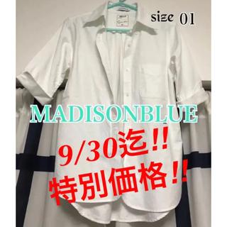 マディソンブルー(MADISONBLUE)のMADISONBLUE  B.D. シャツ 01 (シャツ/ブラウス(長袖/七分))