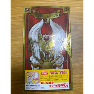 コウダンシャ(講談社)のクロウカード(カード)