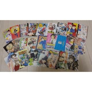 コウダンシャ(講談社)の当選品 週刊少年マガジン テレカセット(カード)