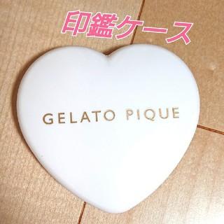 ジェラートピケ(gelato pique)のジェラートピケ 印鑑ケース♥️(印鑑/スタンプ/朱肉)