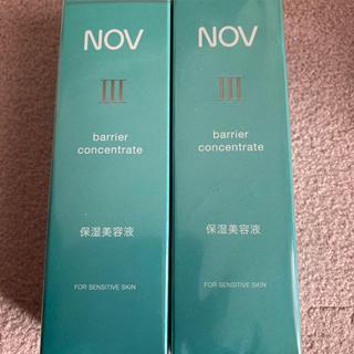 NOV - ノブⅢ バリアコンセントレイト 保湿美容液 30g  2個セット