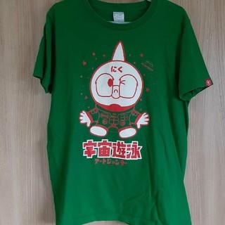 パンクドランカーズ(PUNK DRUNKERS)のアートジャンキー×キン肉マン 宇宙遊泳 ミートくんTシャツ(Tシャツ/カットソー(半袖/袖なし))