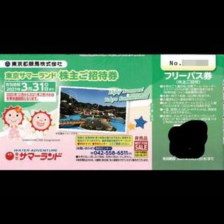 あん様専用(遊園地/テーマパーク)