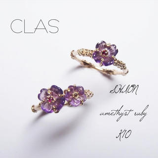 AHKAH - CLAS クラス 紫苑 指輪 リング ジュエリー 宝石 天然石