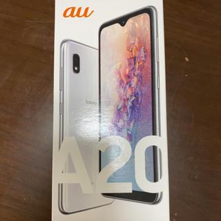 エーユー(au)のGalaxy A20 (SCV46)ホワイト au(スマートフォン本体)