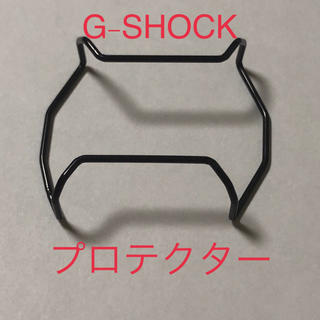 カシオ(CASIO)のカシオG-SHOCK DW-5600用 プロテクター バンパー(腕時計(デジタル))