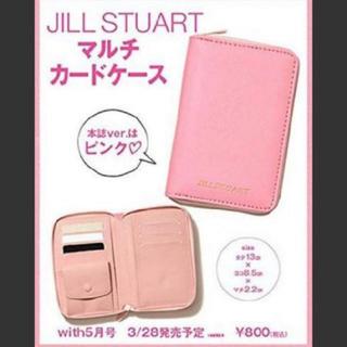 ジルスチュアート(JILLSTUART)のジルシチュアート  マルチカードケース(名刺入れ/定期入れ)
