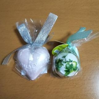 フランフラン(Francfranc)のフランフラン バスボール(入浴剤)2個セット(入浴剤/バスソルト)