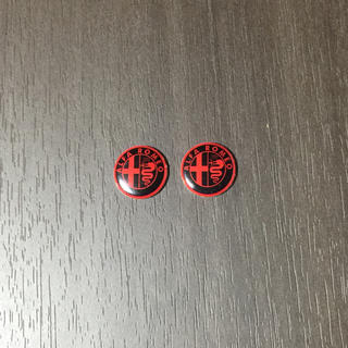 アルファロメオ(Alfa Romeo)のアルファロメオ☆ロゴエンブレム☆2個(車種別パーツ)