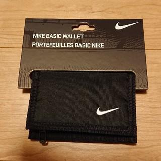 ナイキ(NIKE)の美品✩NIKE  三つ折財布(折り財布)