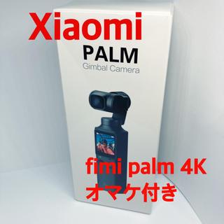 【新品】Xiaomi fimi palm 3軸ジンバルスタビライザー