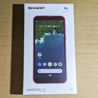 SHARP - 新品SIMフリー SHARP Android One S5 ローズピンク