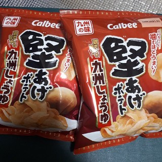 カルビー(カルビー)のカルビー 堅あげポテト 九州しょうゆ ×2袋(菓子/デザート)