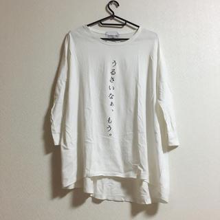 ファンキーフルーツ(FUNKY FRUIT)のうるさいなぁ、もう。 Tシャツ 長袖 ファンキーフルーツ ドラッグハニー (Tシャツ(長袖/七分))