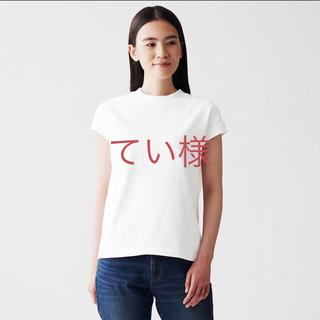 MUJI (無印良品) - 太番手天竺編みフレンチスリーブTシャツ 白