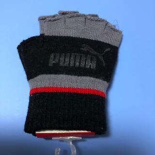 プーマ(PUMA)の☆タグ付き未使用☆プーマ ハーフフィンガーマジックグローブ(手袋)