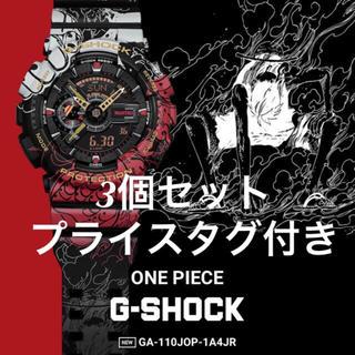 ジーショック(G-SHOCK)のG-SHOCK ONEPIECE ワンピース GA-110JOP-1A4JR(腕時計(デジタル))
