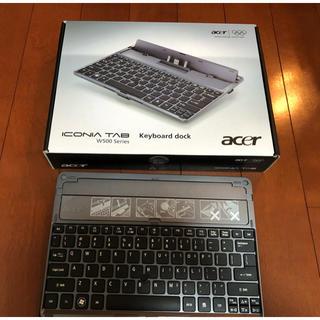 エイサー(Acer)のacer iconia tab w500 キーボード ドック 輸入品 美品(その他)