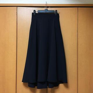 テチチ(Techichi)のテチチ ヴィンテージイレヘムスカート(ロングスカート)