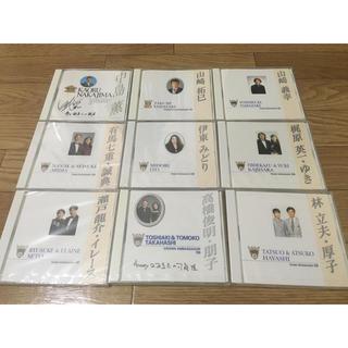 アムウェイ(Amway)のAmway ビジネスツール CD  まとめ売り(ビジネス/経済)