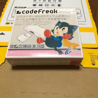 ニンテンドーDS - CYBERコードフリーク(DS/DSLite用) codefreak