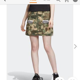 adidas - スカート [Skirt] アディダスオリジナルス カモ柄 adidas