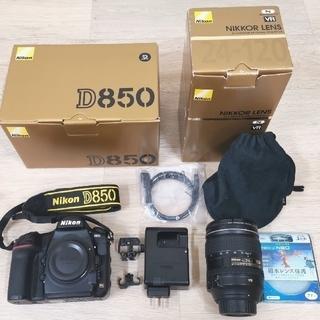 Nikon - 美品!レンズ付き NIKON D850 ボディーレンズセット 備品全てあり