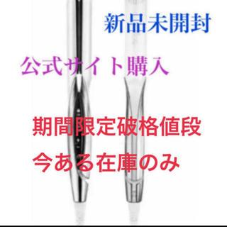 リファ(ReFa)の新品未使用 Refaストレートアイロン 送料無料 雨 髪 癖毛 (ヘアアイロン)