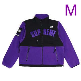 Supreme - Arc Logo Denali Fleece Jacket 紫