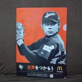 【非売品 未使用】松坂大輔 マクドナルドコラボ クリアファイル(その他)