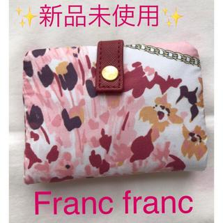 フランフラン(Francfranc)の【✴︎未使用✴︎】Francfranc フランフラン  カードケース(ポーチ)