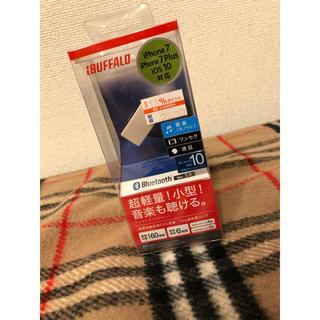 バッファロー(Buffalo)のBUFFALO Bluetooth ワイヤレスヘッドセット(ヘッドフォン/イヤフォン)